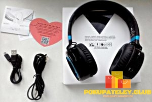 bluetooth-headphones-sound-intone-p6 (4)-min